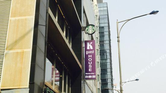 明洞1號K旅館