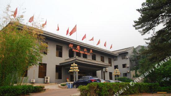 Zhong Qing Villa