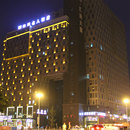 德陽名人酒店