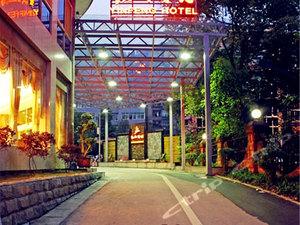 興文銀峰賓館