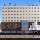 臨汾瑞晶商務酒店