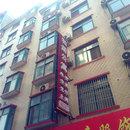 禹州和諧公寓