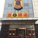 速8酒店(平山福美佳店)