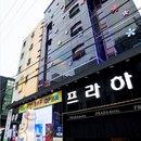 京畿道水原市布拉哈酒店(Hotel Praha Suwon Gyeonggido)
