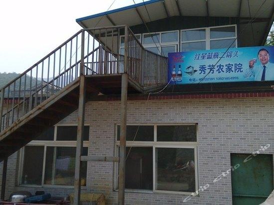 沟崖自然风景区门票_崖自然风景区旅游_北京沟崖自然风景区门票攻
