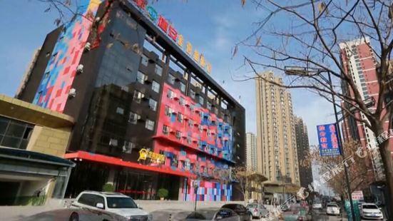 Jinxique Hotel