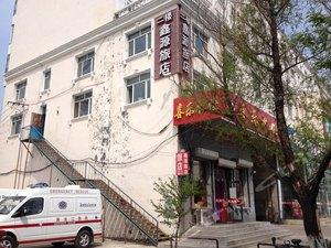 嫩江鑫源旅店