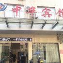 廣豐中華賓館