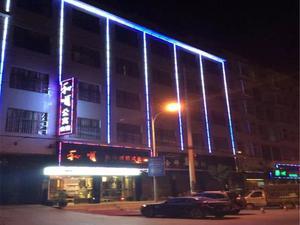 和順連鎖酒店式公寓(陸良三店)