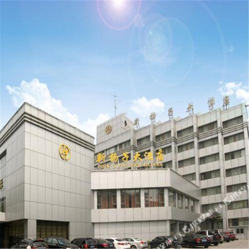 뉴 양쯔 호텔