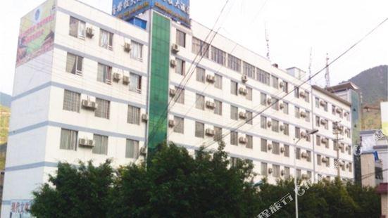 瀘水香格拉大酒店
