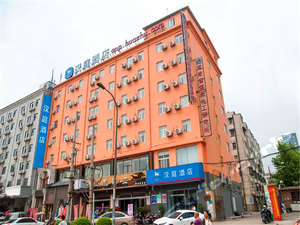 漢庭酒店(洛陽萬達店)