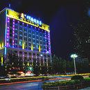 錫林浩特海通酒店
