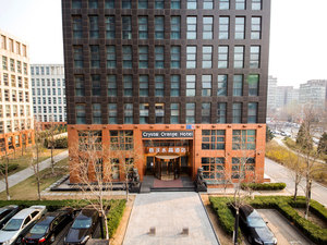 Beijing Crystal Orange Hotel Advanced Business Park
