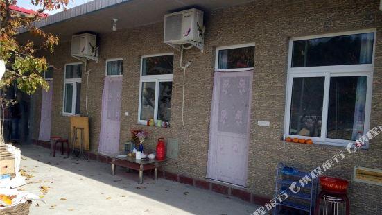Qinying Farm House