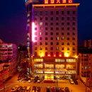 漢中金地大酒店