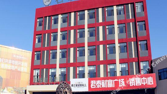 Juntai Commercial Hotel