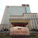 全椒香河國際大酒店