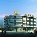 鳳陽寶銳星庭酒店