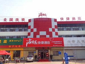 尚客優快捷酒店(章丘山泉路百脈泉南門店)