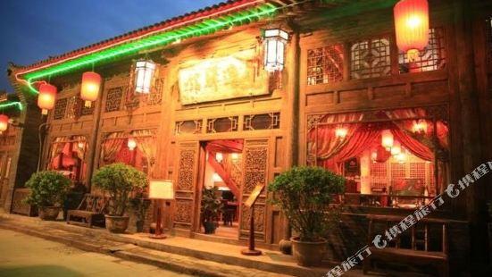 Yiguan Hotel