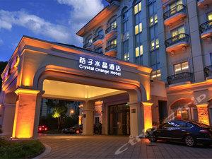 桔子水晶酒店(上海迪斯尼康橋店)
