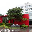 桃園中壢南方莊園渡假飯店(South Garden Hotels And Resorts)