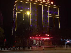 安慶君怡精品酒店