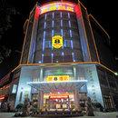 速8酒店(龍巖寶泰火車站店)
