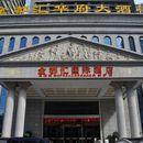 桂陽金都匯國際酒店