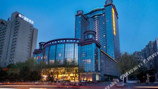 Embassador International Hotel