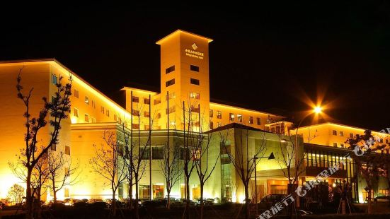 Jinling Lakeview Hotel