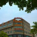 邯鄲錦江精品酒店