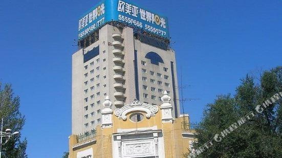 룽먼 빌딩 호텔