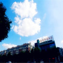 宿州麗景假日酒店