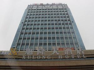 溫嶺旭隆大酒店