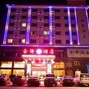 醴陵金陽酒店