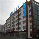 漢庭酒店(樂亭京唐港汽車站店)