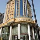 漯河萬都商務酒店