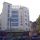 宣城水月清華賓館