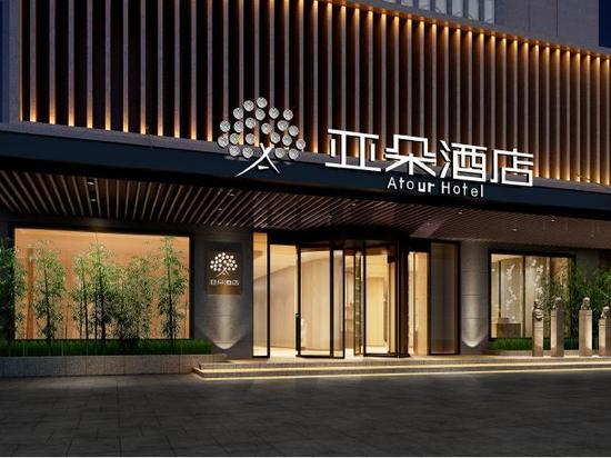 亚朵酒店(西安电子城店)图片\房间照片\设施图