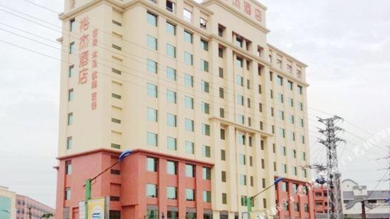 Yujie Hotel