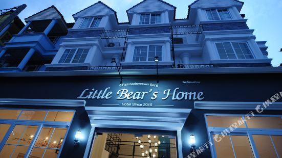 Little Bear's Home