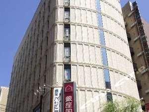 東京銀座國際酒店(Ginza International Hotel Tokyo)