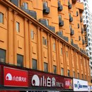 7天連鎖酒店(襄陽丹江路華洋堂店)