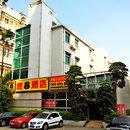 速8酒店(廣州黃花崗地鐵站店)