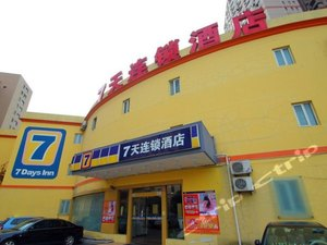 7天連鎖酒店(上海徐家匯第六人民醫院店)
