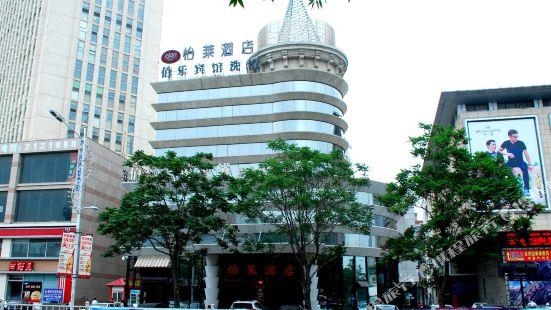 Elan Hotel Huludao Xinhua Avenue