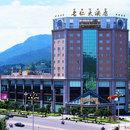 西昌名仁大酒店