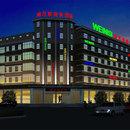 赤壁威利斯商務酒店